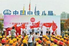 关心关爱农民工,四川工会在行动